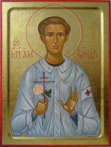 St. Alexander Schmorell