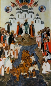 Baptism of Rus
